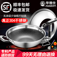 Waggs non-stick 304 stainless steel frying pan non-coated multi-functional household electromagnetic oven frying pan without oil fume