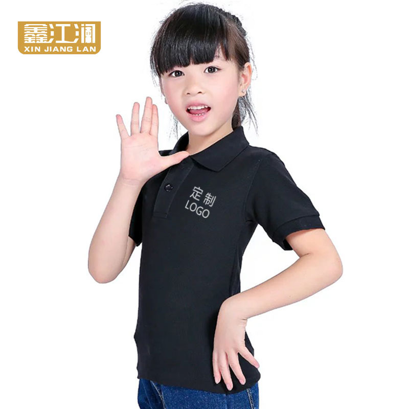 Children's T-shirt customized class clothes kindergarten short sleeve cultural shirt polo shirt DIY customized LOGO LAPEL