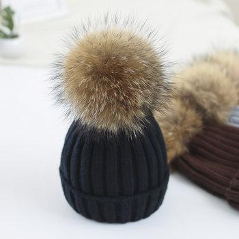 秋冬季真貉子大毛球男童儿童帽子