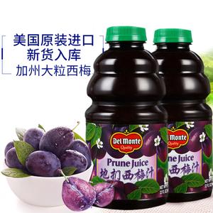 美国进口DelMonte地扪西梅汁946ml*2瓶纯果汁果蔬汁饮品饮料