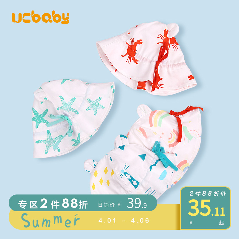 Baby sunshade hat pure cotton summer thin sunscreen baby boy fisherman hat spring and autumn sun hat