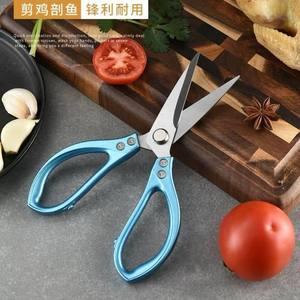 阳江不锈钢多用食物剪合金厨房剪刀