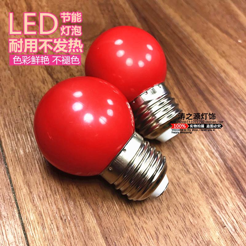 3w大红色光led e27螺口b22卡口