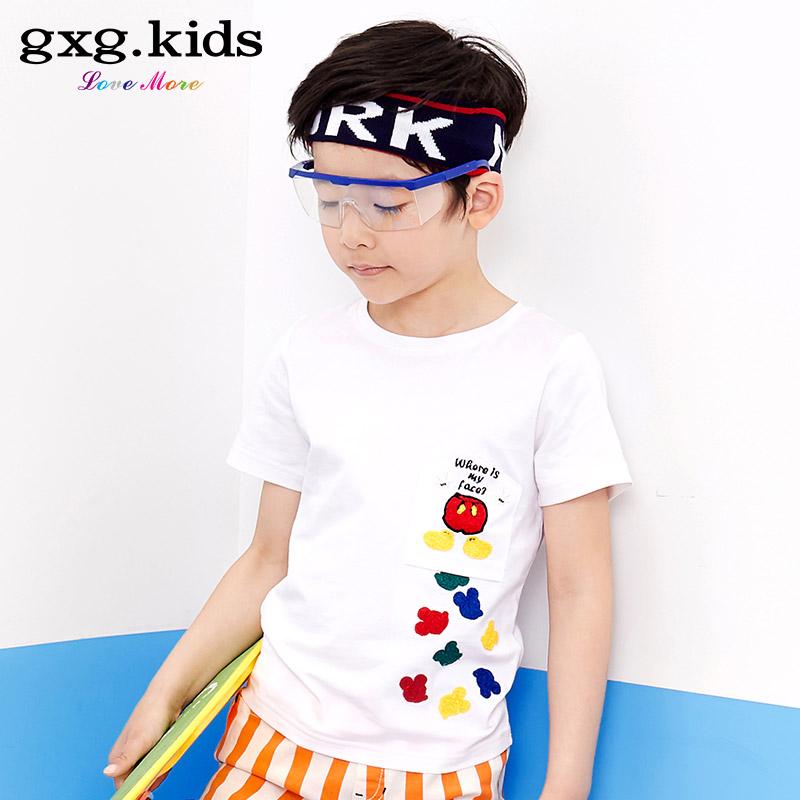 gxg kids男童女童純棉t恤