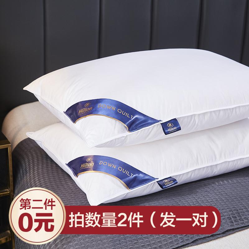 2拍2件发一对装/酒店羽丝绒枕芯枕头成人家用单人护颈高低枕头芯