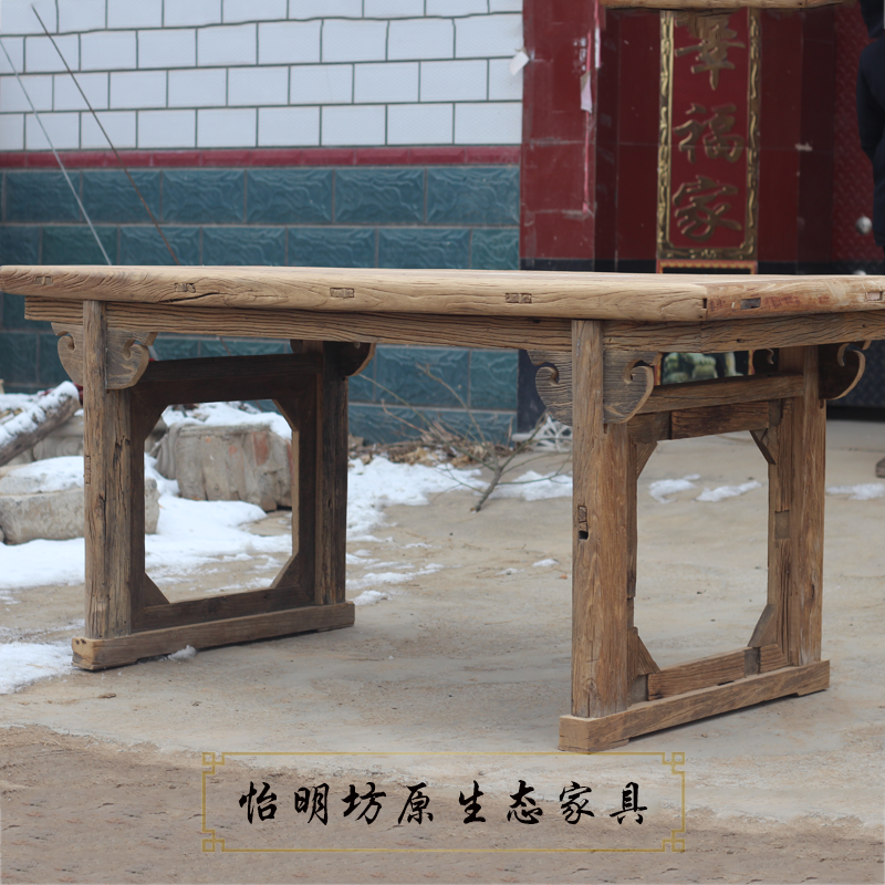 Old elm tea table, new Chinese elm dining table, rectangular solid wood furniture, 6 seats, can be customized and sold directly by manufacturers