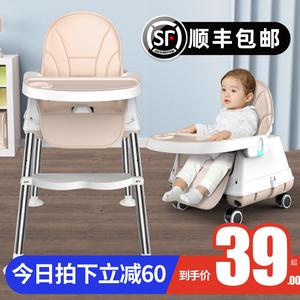 宝宝餐椅吃饭可折叠宝宝椅家用婴儿椅子多功能餐桌椅座椅儿童