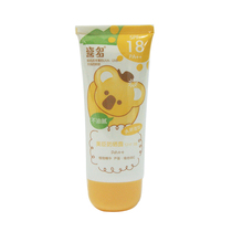 Hi-New 2-year-old 10-year-old 4-year-old infant Donglu 60g baby sunscreen Baby sunscreen