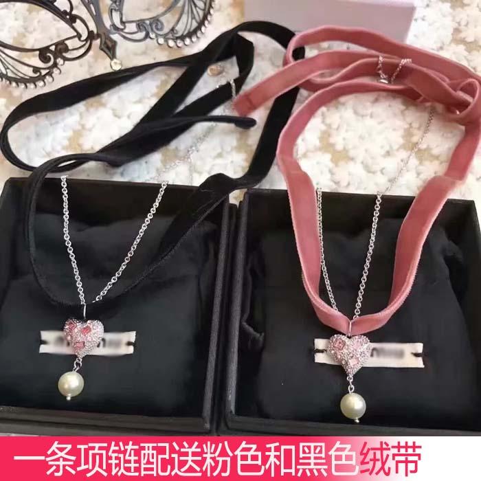 miu缪短款choker双层粉绒丝带项链脖颈链 纯银爱心形粉钻珍珠锁骨