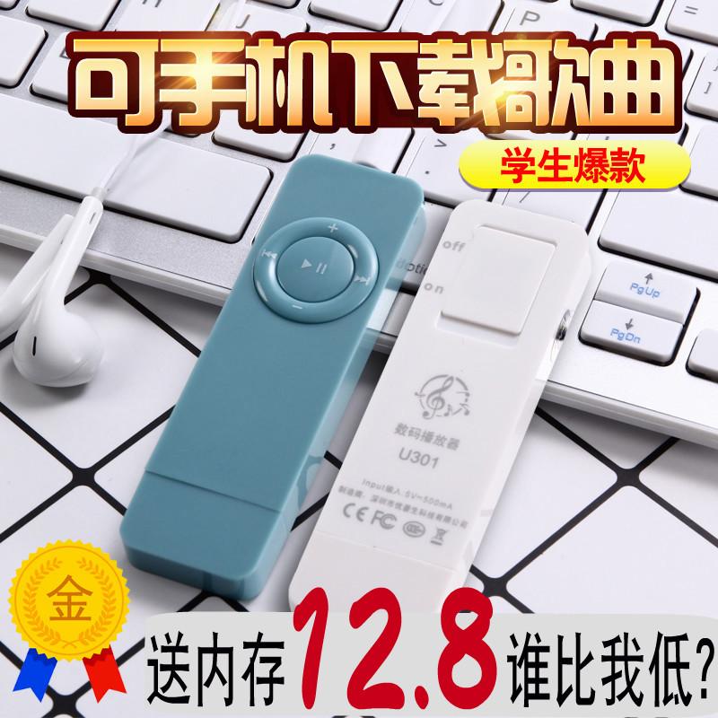 正品学生mp3随身听女生款小巧可爱便携式超薄P3音乐播放器口香糖