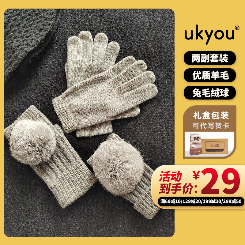 Womens winter wool gloves two pieces of dual purpose half finger open finger cute student writing bicycle walking dog cold proof warm gloves