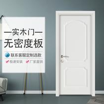 现代家用卧室烤漆简约平开门室内套装门实木门房门原木隔音门木门