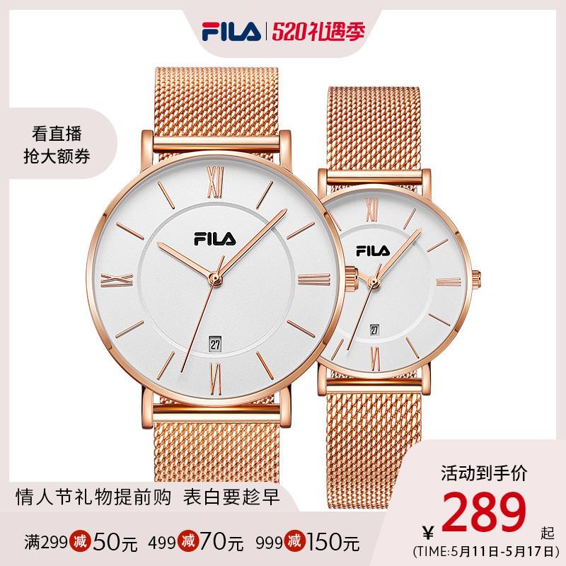 Часы наручные Артикул 602361565977