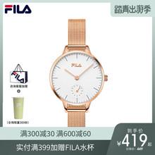 FILA斐乐男女士手表情侣单眼石英时尚简约气质纤薄钢带腕表645