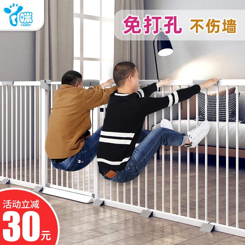 Лестничные ограждения для детей Артикул 593647182516