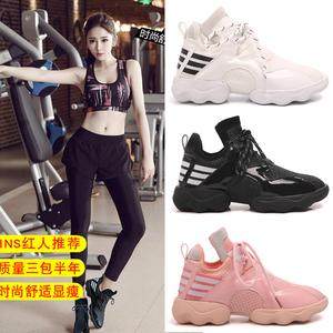 舞蹈鞋女外穿时尚软底防滑网红现代舞爵士跳舞鞋健身房黑色运动鞋