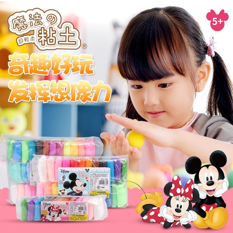 迪士尼新品儿童手工超轻粘土套装玩具diy软陶3d彩泥 24色36橡皮泥