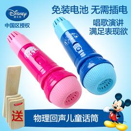 迪士尼正版儿童话筒物理回声鸣音麦克风乐器音乐启蒙口才早教玩具