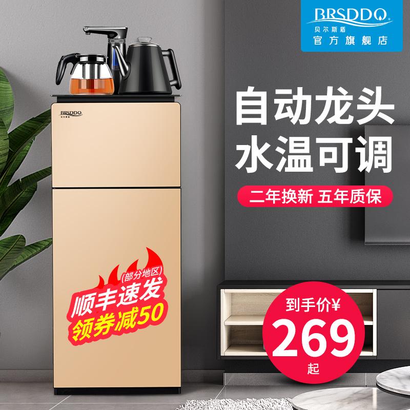 家用立式冷热饮水机到底怎么样