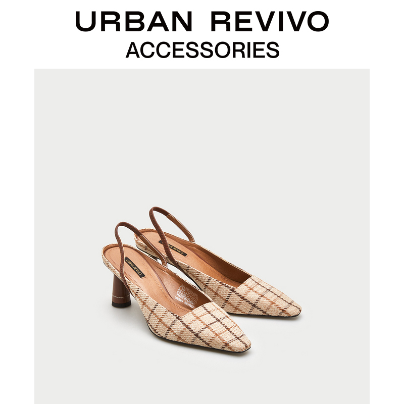 Urban revivo2020 spring new women's accessories fashion woven Plaid empty shoes aw06bs0n2000