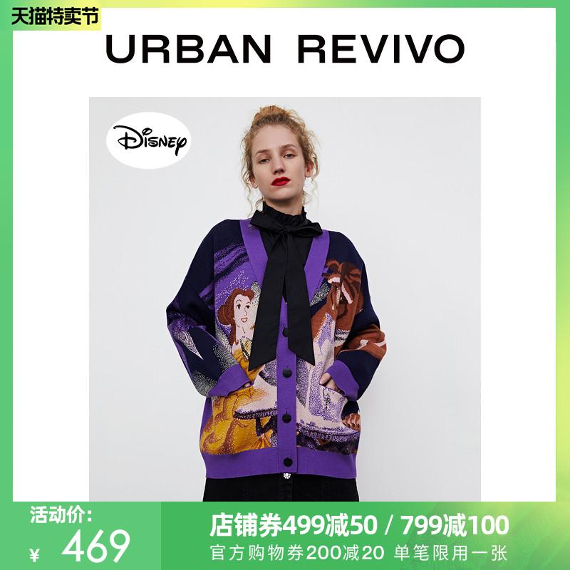 【美女与野兽】UR2021春季新品女装印花针织外套WJ02S9DN2000