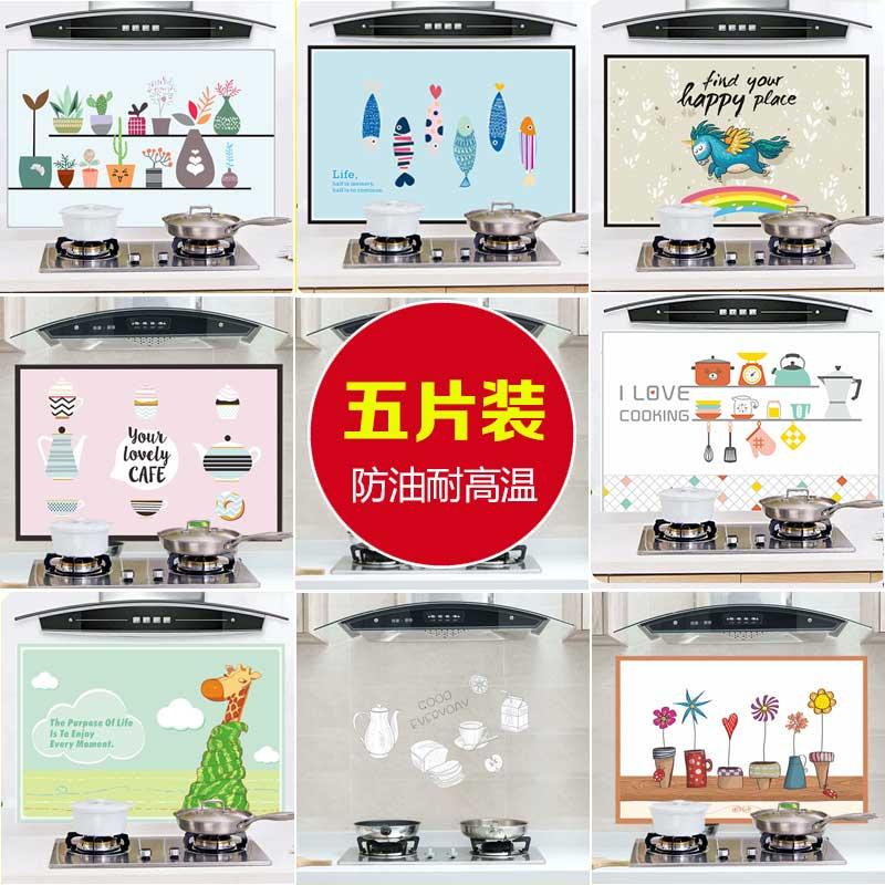 Кухня масло дым паста высокотемпературные наклейки наклейки для стен масло наклейки водонепроницаемый керамическая плитка паста обои самоклеящийся кабинет кухня тайвань использование