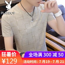 Playboy Men's Short Sleeve T-shirt Men's Summer Fashion Men's Summer Fashion Ice Trend Men's T-shirt