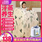 汗蒸箱家用桑拿浴箱单人排毒全身蒸汽熏蒸机满月发汗袋汗蒸房家庭