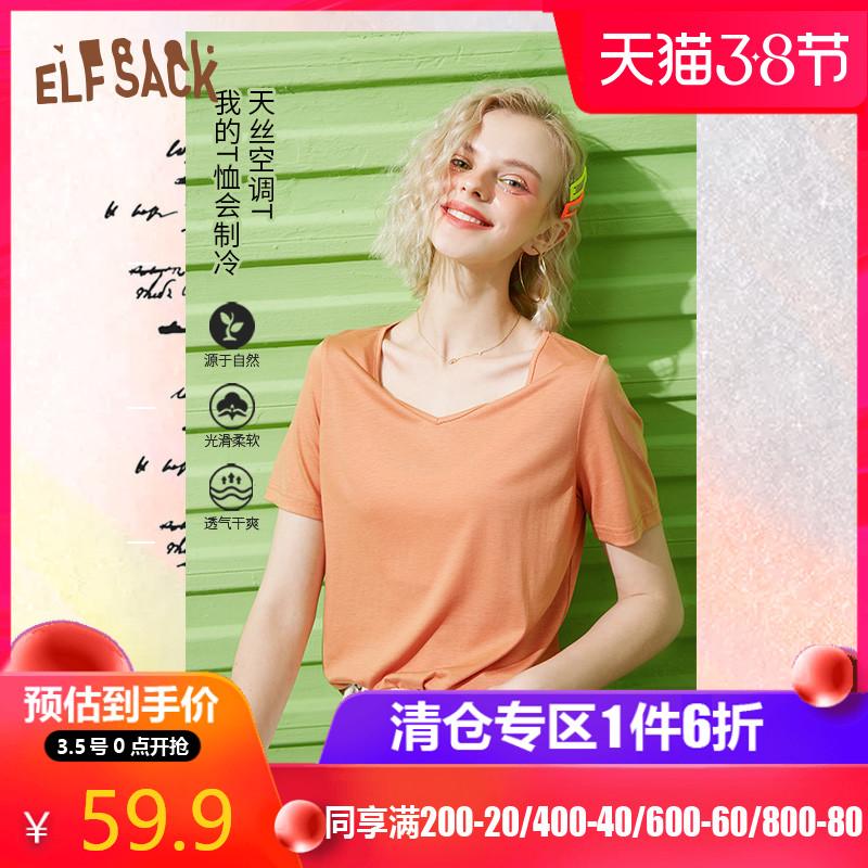 【新款黑科技面膜t】妖精的口袋天丝短袖t恤女2021夏v领宽松上衣