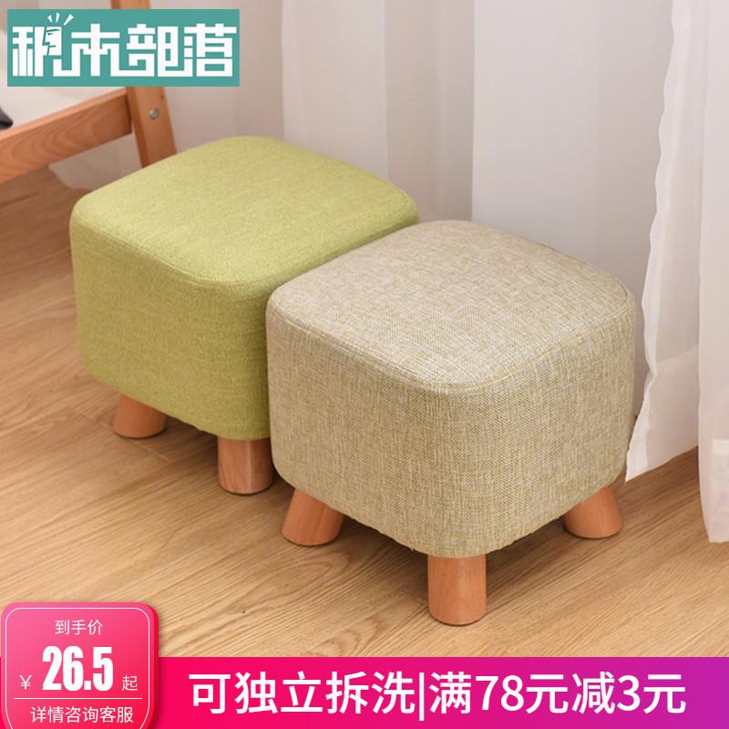 实木换鞋凳门口穿鞋凳客厅方凳布艺小凳子沙发凳茶几板凳家用矮凳