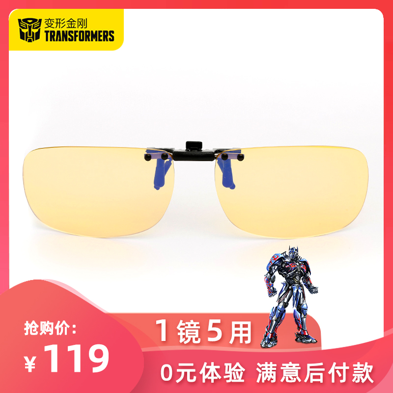 New type of sunglasses for mens driving myopia, fishing type polarizing lens, day and night clip anti ultraviolet