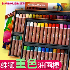 雄狮重色36加粗二代重彩24色蜡笔