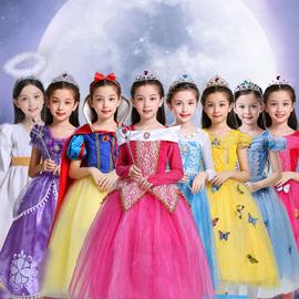 万圣节儿童服装冰雪奇缘艾莎公主裙女童睡美人贝尔灰姑娘礼服长袖