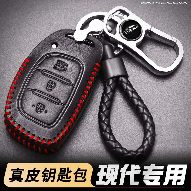 Beijing Hyundai new Ruina Lingdong mingtu automobile special key bag leather protective cover intelligent remote control universal type