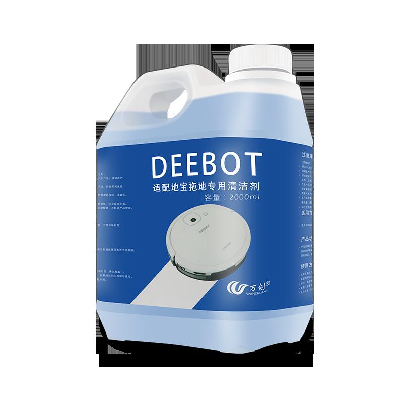 科沃斯扫地拖地地宝机器人专用清洁剂DJ/DD35DN55朵朵S地板清洁液
