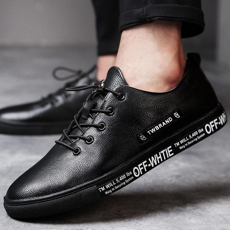 Обувь мужчина корейский дикий молодежь тенденция 2017 осенью и зимой новый квартира случайный кожаная обувь черно-белые цвета обувь сын