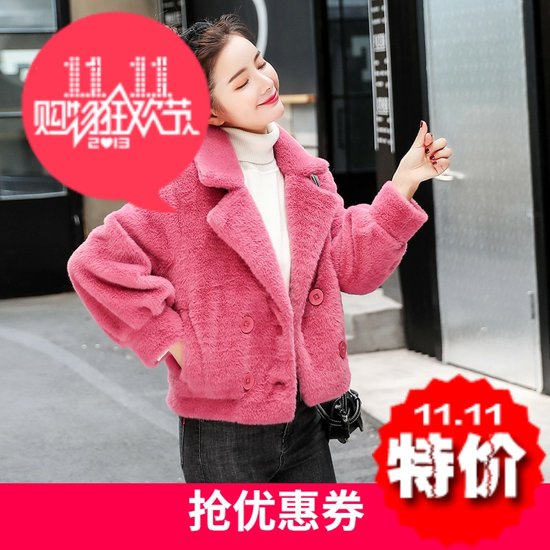 2020 Plush suit collar double breasted off white Korean loose skinny new golden mink fur coat