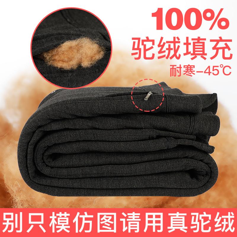 恒彩鹿新品【100%驼绒填充】5层超厚纯驼绒棉裤男士保暖裤女加厚