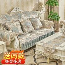 欧式沙发垫2021新款四季通用防滑坐垫高档奢华靠背巾美式沙发套罩