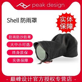 巅峰设计 PeakDesign Shell 佳能尼康单反索尼富士松下微单相机防雨罩 防沙罩 保护套 防寒套 防水包裹