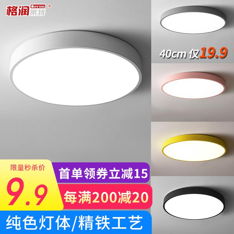 Потолочные лампы Артикул 567551431215