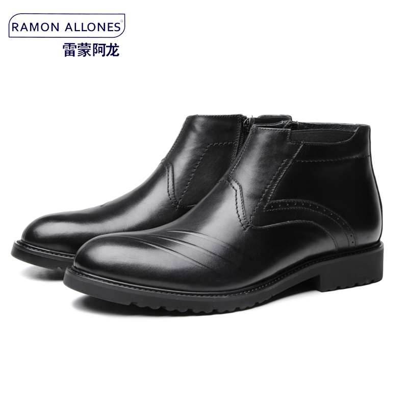 New youth business round toed boots, Chelsea boots, British style Martin boots, autumn and winter low top leather short boots, male