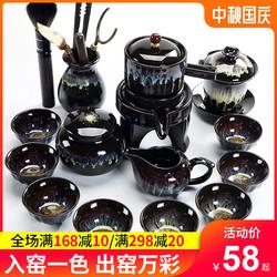 家用陶瓷窑变建盏功夫茶具套装客厅懒人自动石磨茶壶小茶杯泡茶器