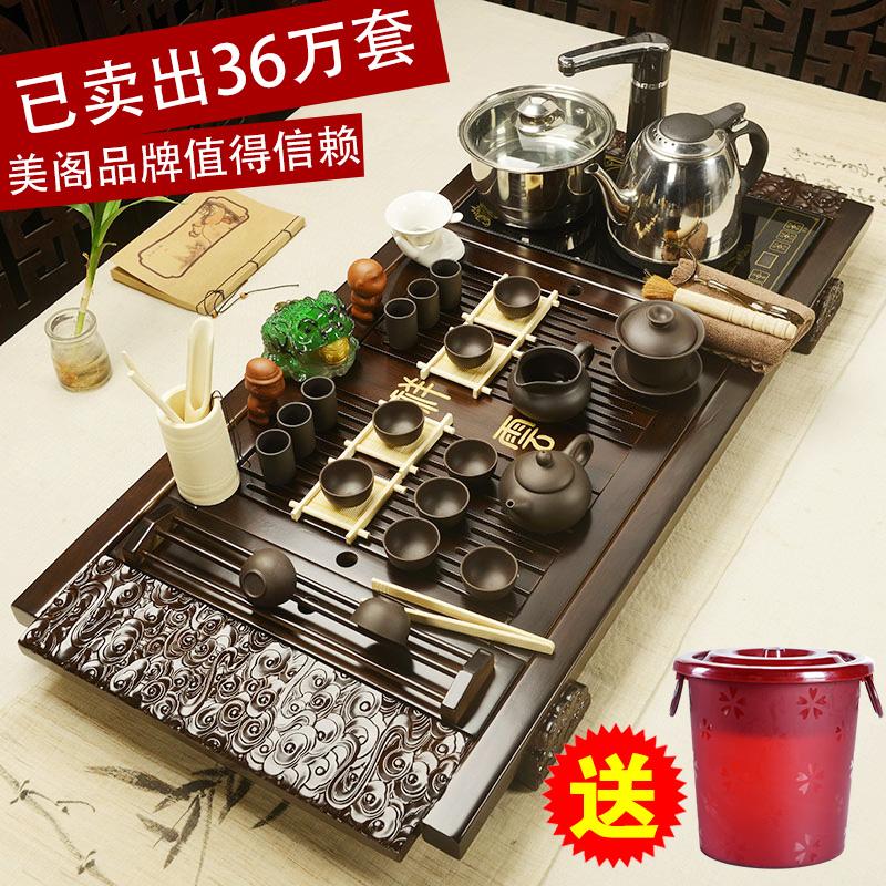 Прекрасный павильон фиолетовый усилие чайный сервиз домой керамика чайник чашка электрическое отопление магнитные печи чай тайвань чайная церемония дерево чайный поднос