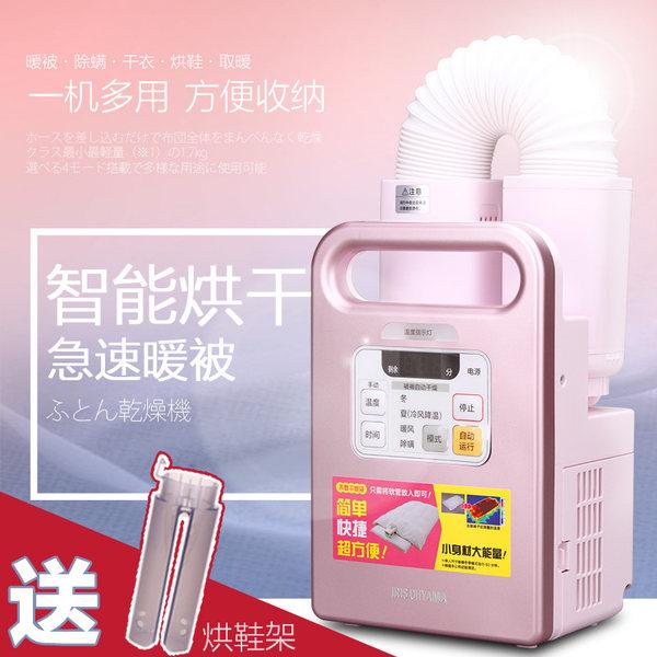 日本 IRIS 爱丽思 多功能家用暖被机 烘干机 FK-C1C 优惠券折后¥429包邮(¥479-50)