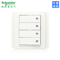 Schneider Metropolis Series Wall Panel alarm switch White official authentic