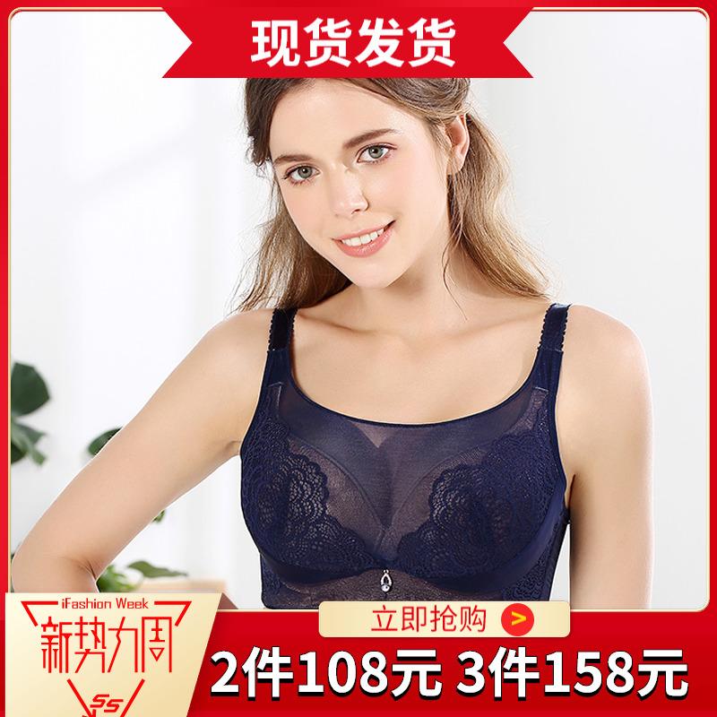 依曼丽正品 轻薄透气防走光抹胸女大码薄杯软棉围文胸YB17814