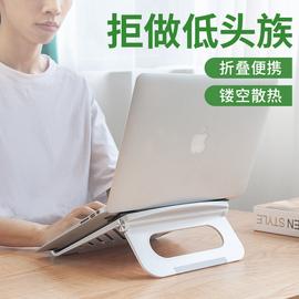 笔记本电脑支架托悬空桌面折叠苹果MacBook增高架子便携收纳pro散热垫底座立式手提笔电游戏本抬高升降支撑架