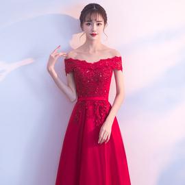 新娘敬酒服2020新款秋冬季性感一字肩长款显瘦大码结婚晚礼服裙女