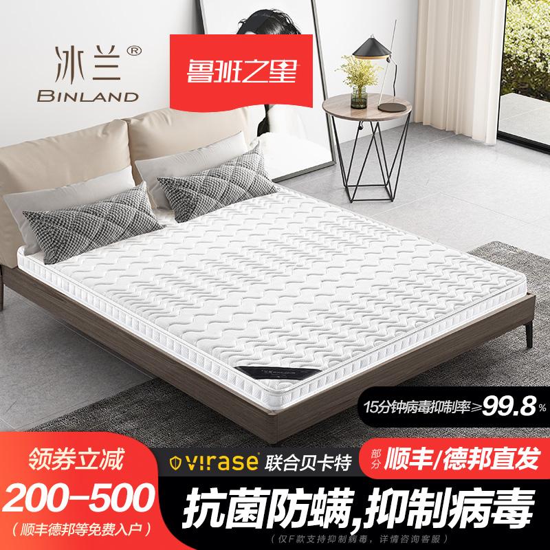 天然椰棕床垫棕垫1.8m1.5米软硬棕榈折叠定做乳胶席梦思儿童床垫